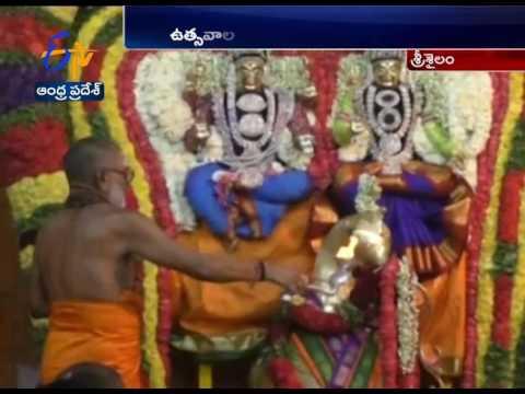 Maha Shivaratri Brahmotsavam   Grandly celebrated in Srisailam