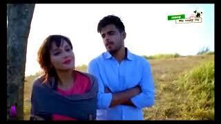 Tabo o Valobashi | Bangla Romantic Drama | Siam | Full HD