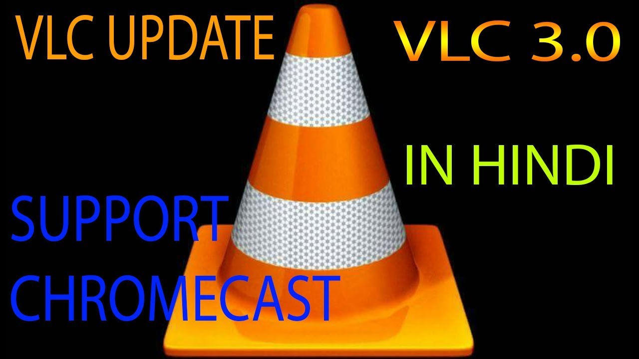 VLC Update | VLC 3 0 Support Chromecast, 360 Degree Videos | In Hindi