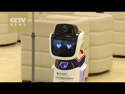 Meet China's robot bank lobby manager