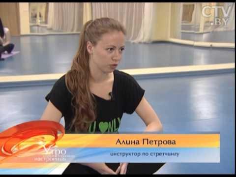 Чем полезны занятия стретчингом - упражнения для растяжки мышц?