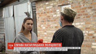 У Кагарлику ключовий свідок у справі зґвалтування вперше дав свідчення ДБР