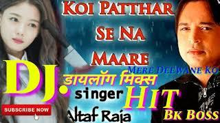 Koi Patthar Se Na Maare  Mere Dewane ko💔Dj Mix By Bk Boss#Up_Kanpur