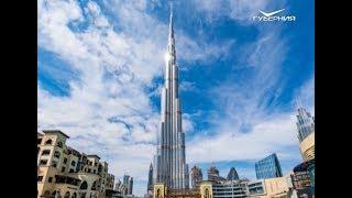 Самые интересные небоскрёбы мира. Утро губернии