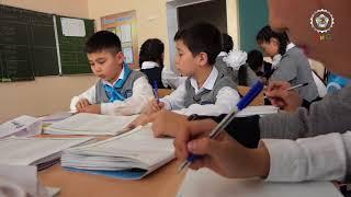 Технология БиС Карта Лидер на казахском языке  обновленное содержание бизнес школа  математика 5 кл