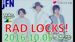【復活!】TOKYO FM:RAD LOCKS! 『授業スタート!!』 【先先先生】 RADWIMPS先生 2016.10.05