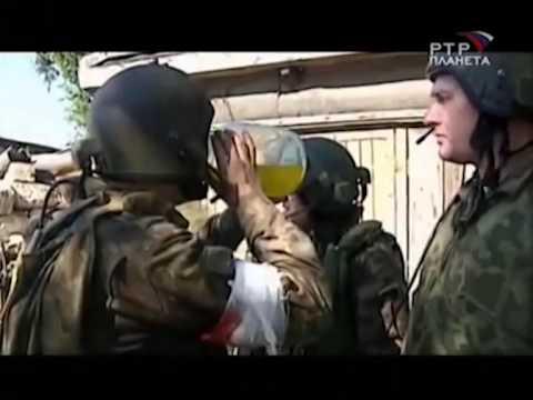 FSB teams Beslan