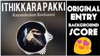 ITHIKKARA PAKKI | Original Background Score DOWNLOAD🔥| Entry BGM | Kayamkulam Kochunni music status