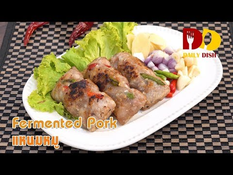 Fermented Pork   Thai Food   แหนมหมู - วันที่ 21 Aug 2019