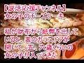 【涙活応援チャンネル】女の子のチーズケーキ #20~サクッと泣ける感動秘話~