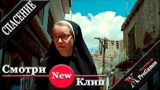 ТРЕЙЛЕР КИНО | Клип из фильма | Спасение (2015)