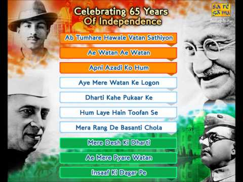 Independence Day Special | Patriotic Songs | Audio Jukebox | Old Hindi Songs