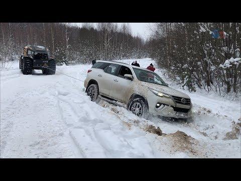 Toyota Fortuner - Как убить неубиваемое! Честный Тест-Драйв!
