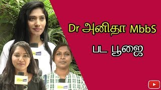 Bigboss Julie as Dr. Anitha