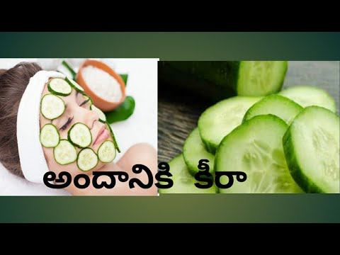 Beauty Tips For Cucumber