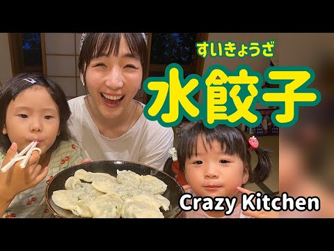 #1【HOW TO SAY 〇〇】21 different languages [Hello & How are you?] from YouTube · Duration:  3 minutes 25 seconds