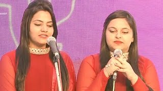 Hindi Song By Reshma And Smrita| 48Th Maharashtra Nirankari Sant Samagam held in Mumbai January 2016
