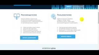 Деньги в социальных сетях - как заработать от 300 рублей в день