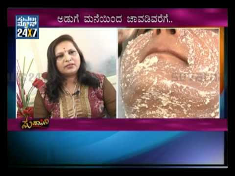 Suhaasini: Groundnut Beauty Tips for Winter - 21 Nov - seg_2 - Suvarna news