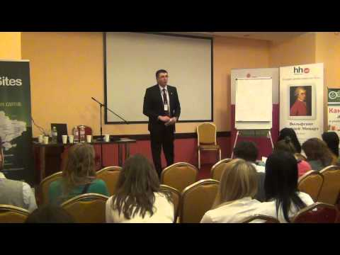 Нематериальная мотивация  - Максюта Александр - HR-Conference