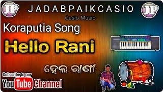 Hello Rani Casio Music //Koraputia Song//