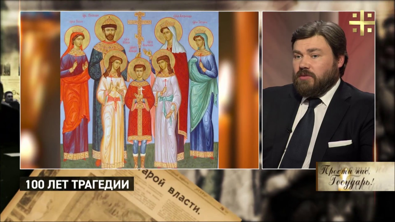 Константин Малофеев об императоре Николае II