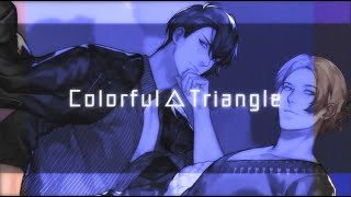 EIGHT OF TRIANGLE / 3rdライブ『Colorful△Triangle』 開催決定!