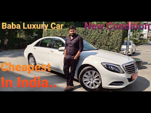 Baba Luxury Car |  Brand New Condition S Class (New Shape) In Very Less Price In INDIA...!!!