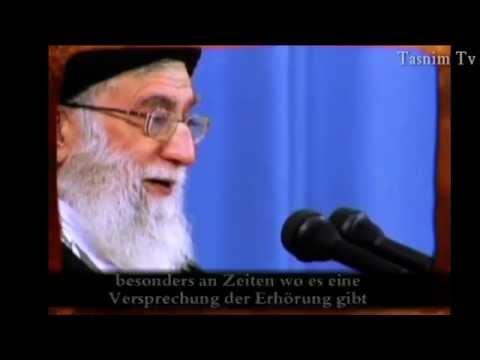 Imam Khamenei - Besonderheiten des Duas (Deutsch) حضرت ايت الله خامنه اي  درباره  دعاء