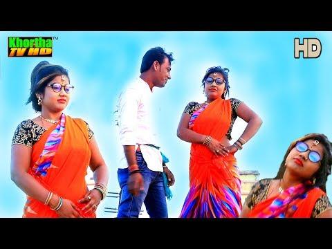 New Khortha Video 2018 HD || पि के जे दारू हामे || Pi Ke Je Daru Hame