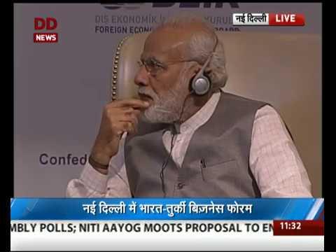 PM Modi & Prez Erdoğan at India-Turkey Business Summit in New Delhi