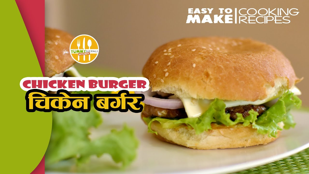 how to make zinger burger at home