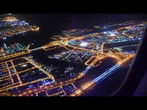 Etihad Airways A330 Night Landing Abu Dhabi