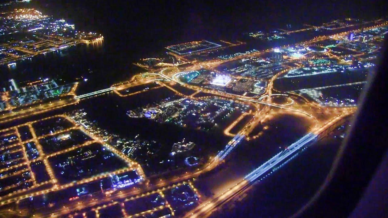 A380 Wallpaper Hd Etihad Airways A330 Night Landing Abu Dhabi Youtube