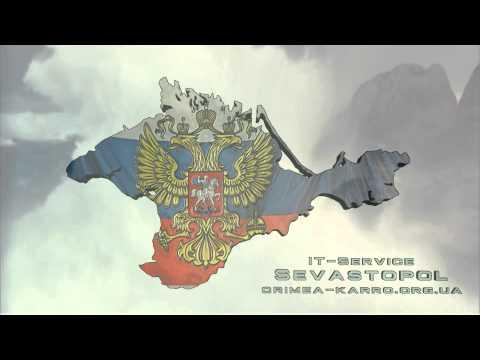 Обслуживание ПК от «Crimea-Karro»