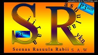 Siiraa Rasuulaa ykn Seenaa Rasuula Rabbii (  ) P 3ffaa