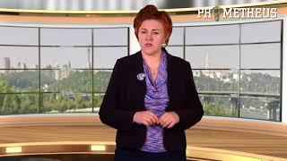 ЗНО ІСТОРІЯ УКРАЇНИ 10 КЛАС  Україна під час Другої світової війни у 1939 – 1945 р   Лекція 1