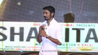 Acting is in Akshara's blood - Dhanush   Galatta Tamil