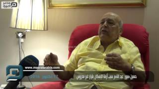 مصر العربية |  حسين صبور: عبد الناصر سبب أزمة الإسكان بقرار غير مدروس