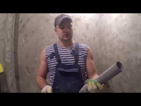видео: Азбука Ремонта - Монтаж канализации в квартире.