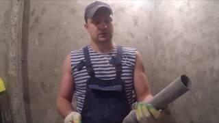Азбука Ремонта - Монтаж канализации в квартире.(, 2016-03-07T14:31:39.000Z)