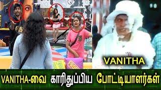 Bigg boss 3 tamil full episode