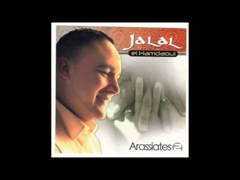 jalal hamdaoui arrassiates vol 3