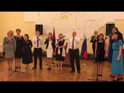 Песни военных лет от сотрудников Посольства России в Армении к празднику Дня Победы