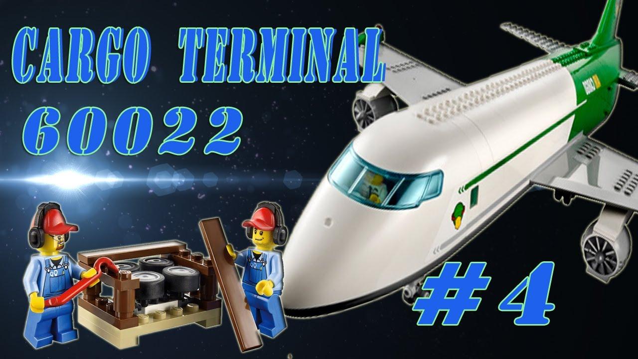 60022 Лего Город Грузовой терминал - YouTube