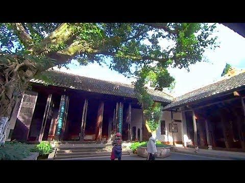 重慶奉節白帝城白帝廟正殿 Fengjie Baidicheng, Chongqing (China)