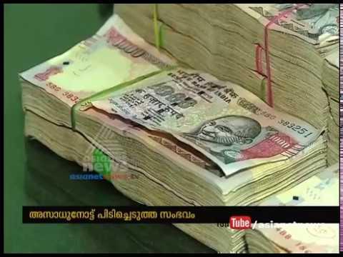 Big racket behind illegal Exchange of demonetised currency