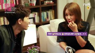 """Download Video A Witch's Love A Witch's Love : Making 'Beer kiss scene""""_Park Seo-jun, Uhm Jung-hwa MP3 3GP MP4"""