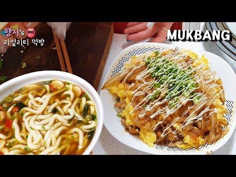 리얼먹방:) 남은 치킨으로 치킨마요덮밥 만들기 ★ ft.우동, 알타리김치ㅣChicken Mayonnaise Rice & UdonㅣREAL SOUNDㅣASMR MUKBANGㅣ