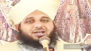 Peer Mehar Ali Shah (ra) or Hazrat Khizar ( as) ki Mulaqat